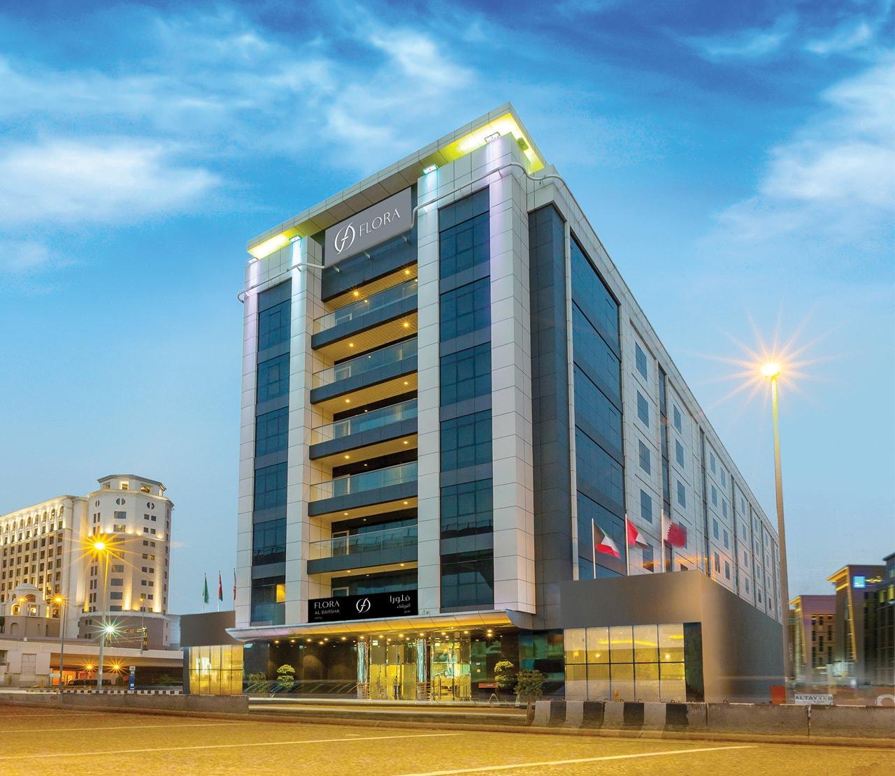 Flora Al Barsha Exterior