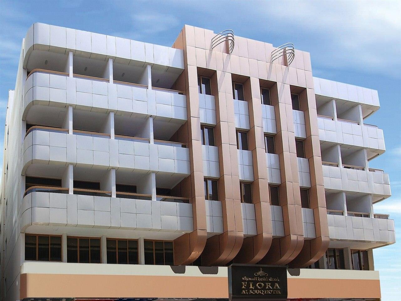 flora-al-soug